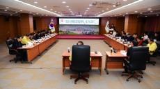 김천시, 대규모관광자원 사업통합...관광종합개발계획 중간 보고회 개최