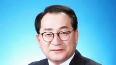 울릉출신 방재원 우원 건축사 대표 경북도 건축사 회장 선출