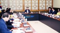 포항시, 포스코 창립 50주년맞아 다채로운 행사준비 분주