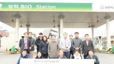 대성에너지, CNG청소차 운영확대 위한 홍보간담회 열어