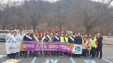 구미시, 3월 안전점검의 날 캠페인 실시