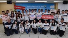 경북도관광공사, 여행리포터 '경유기' 발대식 개최