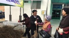 성주군, 제73회 식목일 기념 '나무 나누어주기 행사' 개최