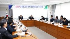 경북농협.경북대구농업경영인協,쌀 생산조정제추진 동참