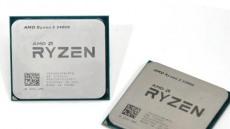 경제적인 업그레이드의 또 다른 선택, AMD 라이젠 APU 레이븐릿지