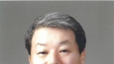 (동정)이한수 경일대 총동창회장 재선임