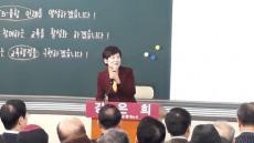 """강은희, 선거사무소 개소 """"대구 교육의 희망찬 미래 열겠다"""""""