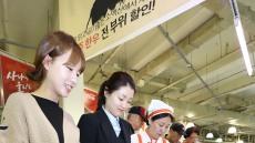 메가마트, '한우 소비 촉진 앞장'…내달 4일까지 '한우데이'
