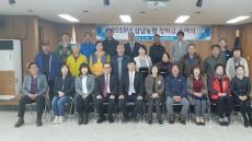 울산 삼남농협, 조합원자녀 대학 신입생에 장학금