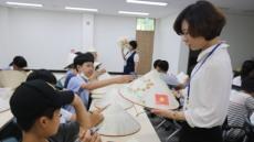 울진군, 중국어 교육 및 다문화인식개선교육 실시