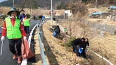 상주시, 클린 도민체전 손님맞이 환경정비 본격화