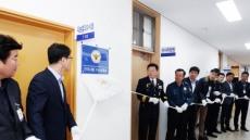 경북 일선경찰 제7회 지방선거 '선거사범 수사상황실' 설치 집중단속 돌입