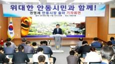 한국당 공천 탈락 불복,경북 기초단체장 무소속 출마 러시