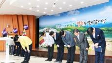 """장욱현 영주시장,시민안전 반드시 지키겠다. """"SK머리티얼즈 사고, 초동대응 미흡 '죄송'"""