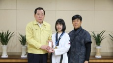 강미르 선수,  세계 청소년 태권도 선수권 대회 우승