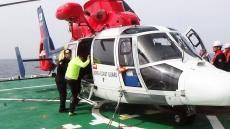동해해경 독도 인근 해상 어선 응급환자 헬기로 긴급 이송