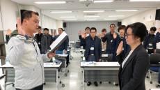 농협 울산검사국, '2018 울산농협 사고예방 워크숍'