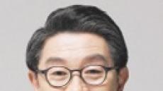 장욱현 영주시장, 한국당 경선 위해 예비후보 등록