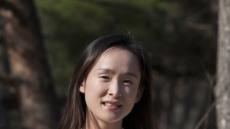 김남현 동국대 교수, 2018 알버트 넬슨 마르퀴즈 평생 공로상 수상