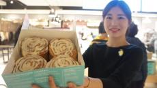 [포토뉴스]현대백화점 대구점, 디저트 카페 '시나본' 오픈