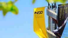 [기획] 게임업계 지식공유 · 청년 취업의 장으로 떠오른 'NDC'