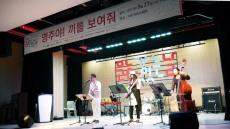 영주문화관광재단, 29일까지 시민문화기획단 모집