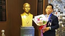 한국전력 영주지사 '서효석'과장 보화원 효행상 수상