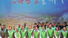 이철우 한국당 경북도지사후보, 새마을운동 범세계적 정신계몽운동으로 승화시킬터...