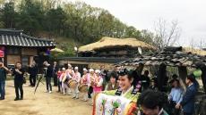 영주무섬 토박이 총각, 獨 처녀와 백년가약..전통혼례식 올려