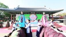 '안동여성민속한마당' 오는 28일 개막…전국 유일 여성축제