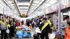 보이스피싱 의심땐 112로신고하세요!경북농협 청도시장 장날 홍보활동 펼쳐