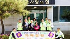 농협은행 경북본부 행복채움봉사단, 칠곡서 봉사활동 펼쳐