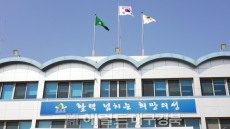 의성군, 교육부 성인문해교육지원 공모사업 2년 연속 선정