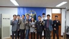 포항북부서 여성청소년과,  베스트 수사팀 선정