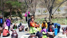 영주 남대리서 28일 '부석태 전통된장 축제' 열린다