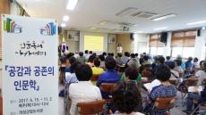 의성군립도서관 인문독서아카데미사업 2년연속 선정