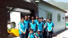 양산 다함봉사단, '클린하우스 5호' 봉사활동