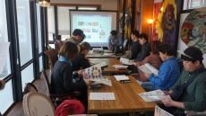김해시 도시재생지원센터, 일본 도시재생 법인과 MOU 추진