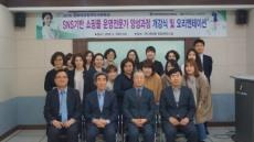 선린대, 경북여성일자리사관학교 개강식 개최