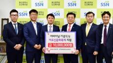 BNK경남은행, 노인복지관에 '어버이날 행사 후원금' 지원