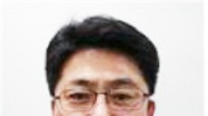 김진호 한국농어촌공사 안동지사장 취임