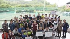 계명문화대, 총장배 교사 친선 풋살경기대회 개최