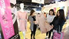 메가마트, 최대 80% 할인 '메가 스타일 페스티벌' 열어