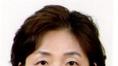 이영미 봉화군 여성協회장 여성가족부장관상 수상