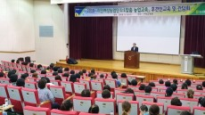 경북농협 이주여성↔선도여성농업인, 후견인 교육
