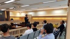 고령군 학교밖청소년지원센터, '법교육 및 문화체험' 행사 마련