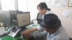 고령군 치매안심센터, '지문 사전등록제' 시행