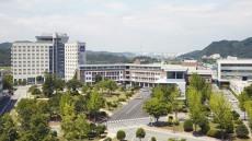 안동대, 고교교육 기여대학 지원사업 5년 연속 선정