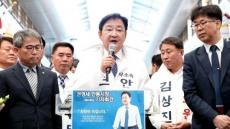 권영세 안동시장 후보'여성·육아복지' 확대하겠다.