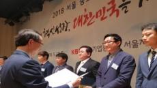 미디어프론트 박홍규 대표, 모범 중소기업인상 수상